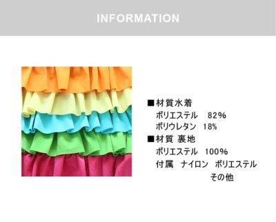 画像3: 日本品質の高品質フリルドレスKIDS子供水着