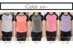 画像4: ブラカップ付きTシャツとショットパンツ付きレギンスの2点セット (4)