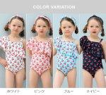 画像3: カチューシャ付き 子供(小)水着 (3)