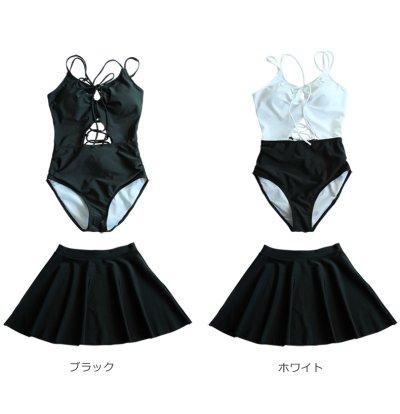 画像1: スカート付きモノキニ