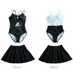 画像2: スカート付きモノキニ (2)