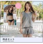 画像3: スポーツブラとショーツと袖なしTシャツとスカートと4点セット (3)