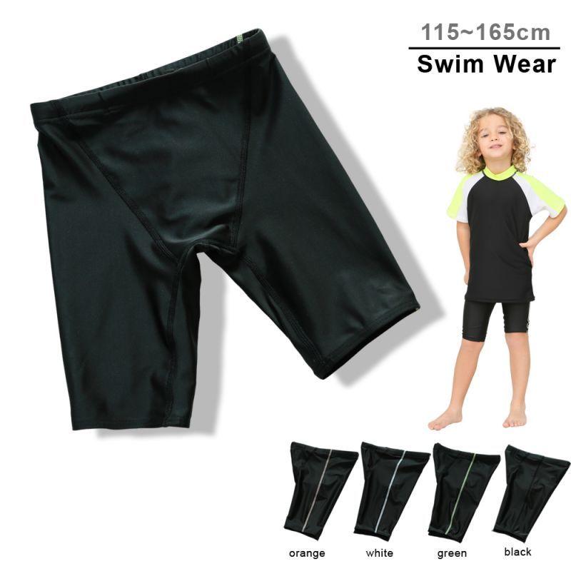 画像1: 男児水着パンツ (1)