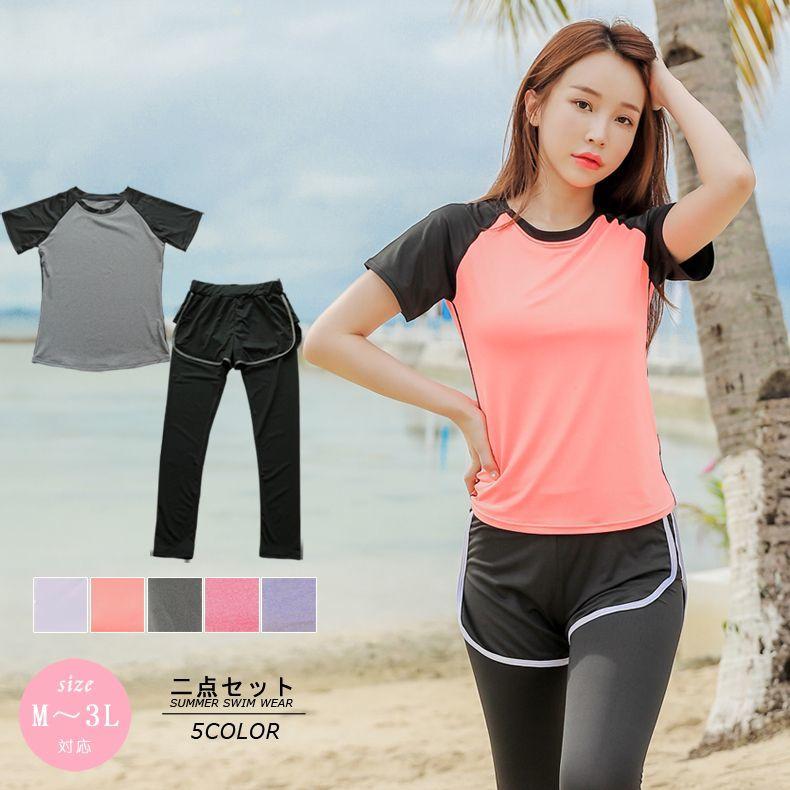 画像1: ブラカップ付きTシャツとショットパンツ付きレギンスの2点セット (1)