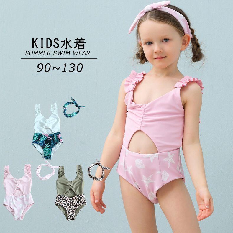 画像1: カチューシャ付き 子供(小)水着 (1)