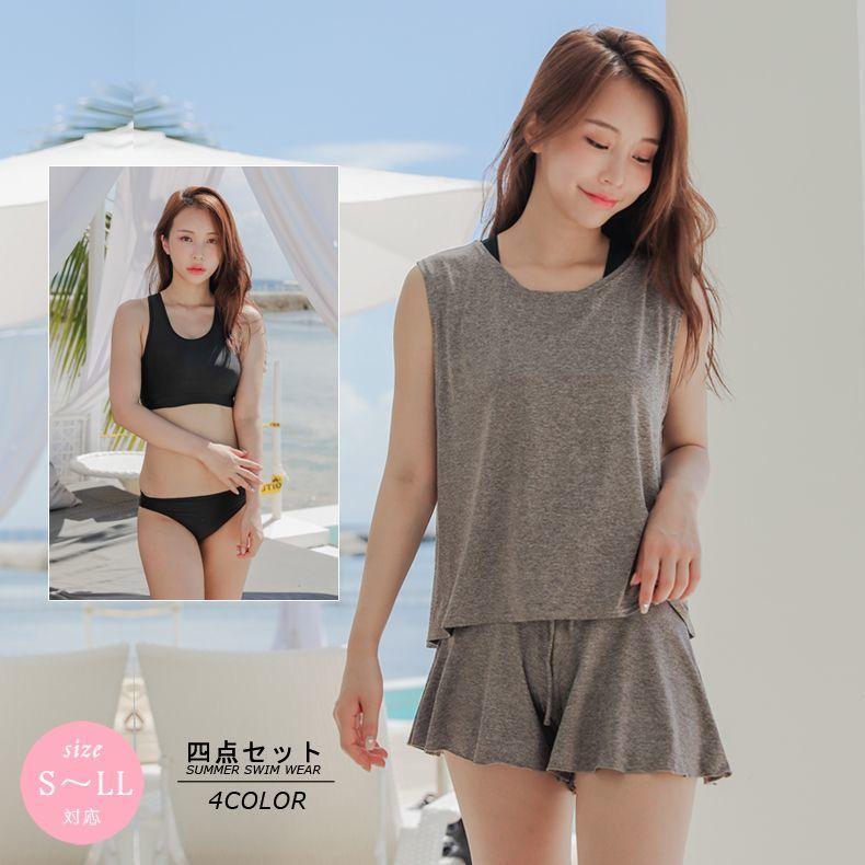 Photo1: スポーツブラとショーツと袖なしTシャツとスカートと4点セット (1)